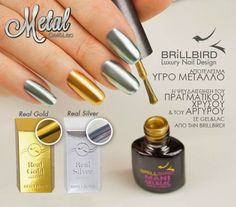 POINTOFBEAUTY.GR - Brillbird Athens exclusive sales point: Νέα σειρά Mani Gel&Lac... Nail Designs, Projects To Try, Nail Polish, Lipstick, Luxury, Nails, Metal, Silver, Gold