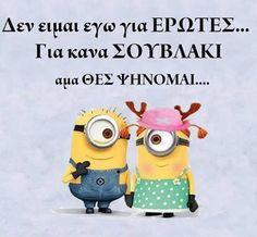 σουβλακιιιι <3 Funny Statuses, Greek Quotes, Picture Quotes, Minions, Life Is Good, Funny Jokes, Words, Instagram Posts, Pictures