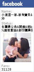 『嬰幼兒食譜』電鍋料理懶人包再進化-10道簡易懶人包 @ 小潔's Family :: 痞客邦 PIXNET ::