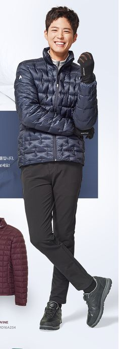 박보검 몽벨 2016 F/W [ 출처 http://www.lsnmall.com/pc/event/planSpotList.do?PLN_MST_IDX=177 ]