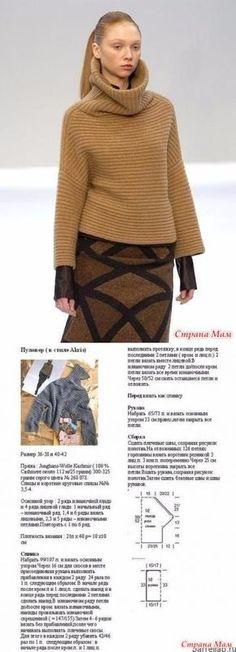 . Свитер в стиле Akris с объемным воротником - Вязание - Страна Мам