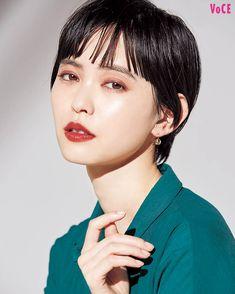 VOCE2019年9月号 比留川游 Female Portrait, Woman Portrait, K Beauty, Makeup Trends, Japanese Girl, Hair Hacks, Short Hair Styles, Fashion Show, Hair Makeup