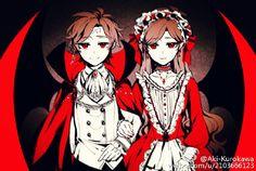 devil twin
