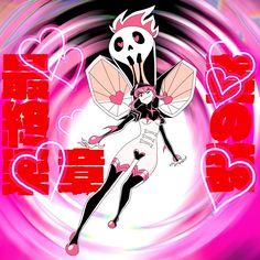 by on DeviantArt Scarecrow Costume, Beautiful Dark Art, Akame Ga Kill, Kill La Kill, Girls Characters, Reference Images, I Love Anime, Manga, Art Projects
