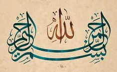 arabic calligraphy - Google Search