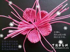 梅花-教程(适合有点基础的人)-编法图解-立体绳结教程与交流区-中国结论坛 - 手机版