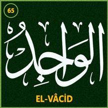 65_el_vacid