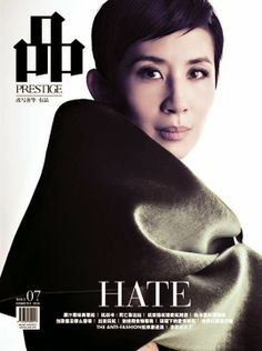 Emporio #Armani look featured on the December cover of Prestige Singapore