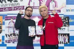 Ryouta Takeuchi (Wakatoshi Ushijima) and Subaru Kimura (Satori Tendou) talked about the anime Haikyuu!!