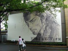 vagabond - last manga exhibition mural