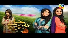 Haya Kay Daman Main Episode 105 24 August 2016 HUM TV Watch HD Dailymotion Video