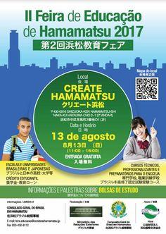 II Feira de Educação de Hamamatsu 2017 no Create Hamamatsu (Shizuoka)
