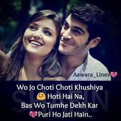 Best Latest Tareef Shayari For Girl With WhatsApp Status Dp Love Smile Quotes, Baby Love Quotes, Love Quotes For Him Romantic, Love Romantic Poetry, Secret Love Quotes, First Love Quotes, Love Quotes Poetry, Couples Quotes Love, Mixed Feelings Quotes