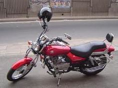 Most popular and great mileage also comfort Bajaj Avenger Bikes in india with prices, view here full details online..
