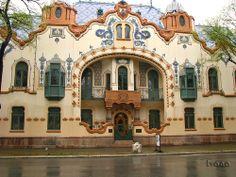 """Суботица, дворец Ференца Райхля. Сербия. Суботицу можно так же назвать самым """"венгерским"""" городом Сербии #Сербия"""