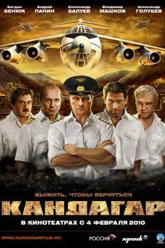Кандагар (2009) смотреть онлайн в хорошем качестве бесплатно на Cinema-24