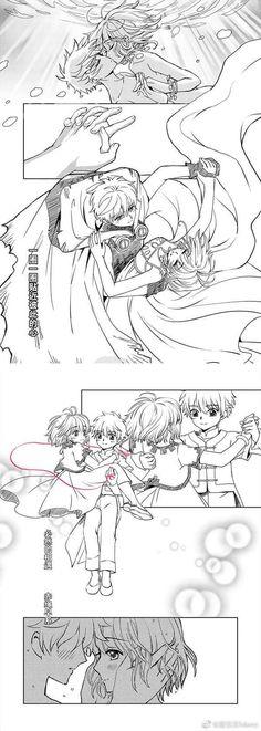 Manga Couple, Anime Love Couple, Sailor Moom, Xxxholic, Card Captor, Pop Culture Art, Clear Card, Arte Disney, Cardcaptor Sakura