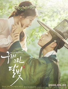 Park Bo Gum and Kim Yoo Jung are Lost in Each Other's Eyes in Official Drama Poster for Moonlight Drawn by Clouds Song Joong, Song Hye Kyo, Hye Sung, Drama Korea, Korean Drama Movies, Korean Actors, Korean Dramas, Moonlight Korean Drama, Love In The Moonlight Park Bo Gum