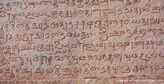 Amazing Facts about Tamil Language
