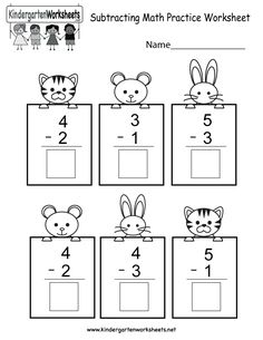 This is a cute subtraction worksheet for kindergarteners. You can download, print, or use it online.