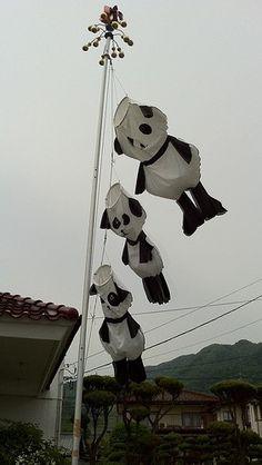 パンダのぼり