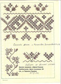 Черкащина Bargello, Folk Embroidery, Ukraine, Cutwork, Pattern Books, Book 1, Cross Stitching, Blackwork, Bohemian Rug