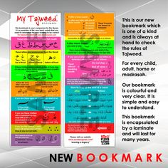 202015393_bookmark-banner-page.jpg (2000×2000)