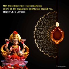 Diwali Greetings, Diwali Wishes, Happy Diwali, Choti Diwali, Diwali Message, Message Wallpaper, Diwali Quotes, Wishes Images, Messages