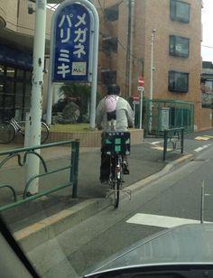 松本春野 @HarunoMatsumoto 今車から考えられない光景を目にしてしまった!!おじさんの自転車に猫が立ち乗り!!横から撮りたかったけど間に合わなかった!!