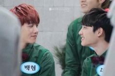 Uhuyy.... Baekdo so cutee