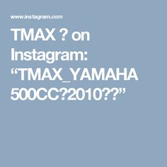 "TMAX 🌐 on Instagram: ""TMAX_YAMAHA 500CC⚫2010👍😎"""