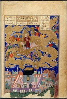 The Prophet mounted on Buraq and escorted by angels passing over the Qaʻbah