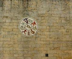 Gibellina, Fondazione Orestiadi, Museo delle Trame Mediterranee Arnando Pomodoro, macchine sceniche per il teatro: L'Orestea di E. Isgrò Oggi simbolo della Fondazione Orestiadi