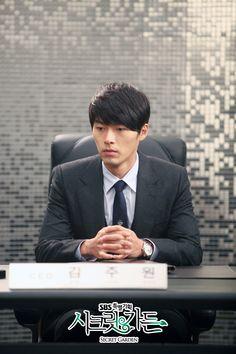 Hyun Bin as Kim Joo Won in Secret Garden Hyun Bin, Secret Garden Kdrama, Korean Actors, Korean Dramas, Soul Songs, Joo Won, Happy Pills, Korean Artist, Drama Movies