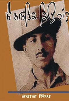 Sampuran Kav Sangreh-Shiv – Punjabi Library Book Names, Literature Books, Atheist, Writer, This Book, Language, Prints, Movie Posters, Writers