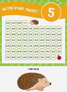 Kindergarten Math, Teaching Math, Preschool, Maths, Math For Kids, Teacher Cards, Homeschool Math, Math Activities, Mathematics