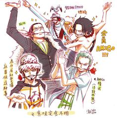 Oh dear, I have no idea what they're doing but it's too cute. XD  Sir Crocodile, Ace, Law, Zoro, and Sengoku  One Piece