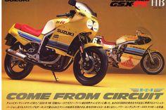 80年代グラフィティ400その7 SUZUKI GSX-R400 | Moto Be バイクの遊び方を提案するWEBマガジン、モトビー