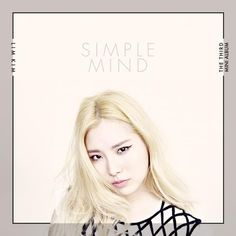"""Lim Kim announces comeback date with title track """"Awoo"""""""