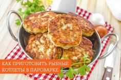 Рецепт: рыбные котлетки с морковкой