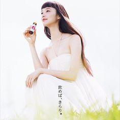 Yuka Mannami (萬波ユカ)/SHISEIDO/February 2016/poster
