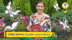 Сказки индейцев   Книжный Шкап Катерины Таберко