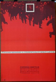 The historic old movie poster for the Soviet Union by artwardrobe