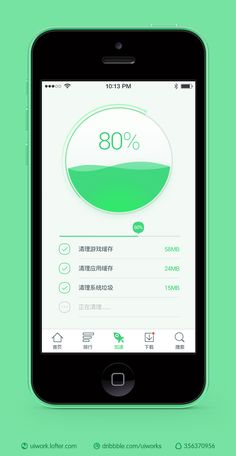 Circular Progress Meter UI | Flat User Interface Design #mobile #ui #design pinterest.com/alextcsung/