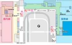 第2ターミナルへの連絡バス | 関西国際空港