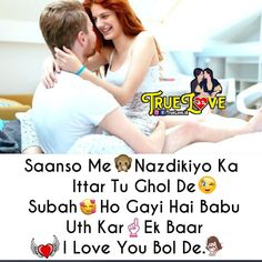 Couples Quotes Love, Love Quotes In Hindi, Qoutes About Love, True Love Quotes, Girly Quotes, Couple Quotes, Romantic Poetry, Romantic Love Quotes, Love Qutoes