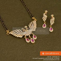 Stunning gorgeous attractive #gold #diamond #mangalsutra set from our collection for the eternal beauty in you.