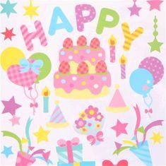 cute-birthday-cake-Happy-Birthday-wall-stickers-from-Japan-195137-1.jpg (500×499)