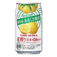タカラCANチューハイ 直搾り 日本の農園から <熊本産あまくさ晩柑> - 食@新製品 - 『新製品』から食の今と明日を見る!