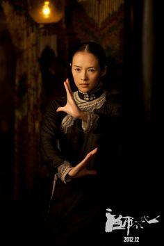 Zhang Ziyi, Chinese actress Master Kung fu as Gong er